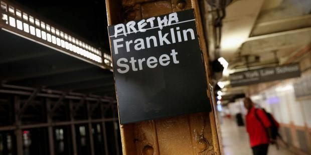 Aretha Franklin street